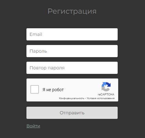 Scanbets регистрация