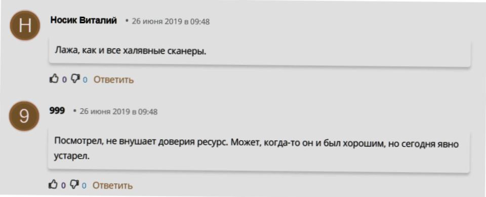 ВеттПортал отзывы